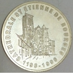 FRANCE - 18 - CHER - BOURGES - EURO OF CITY - 30 EURO 1996 - St-Etienne Cathedral