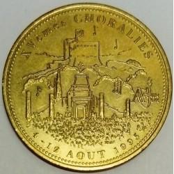 FRANCE - 84 - VAUCLUSE - VAISON-LA-ROMAINE - ECU OF CITY - 2 ECUS 1995 - XVEME CHORALIES