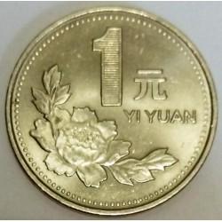 CHINA - KM 337 - 1 YUAN 1993 - TIAN'ANMEN