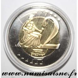 VATICAN - 2 EURO 2011 - BENEDICT XVI - TRIAL COIN
