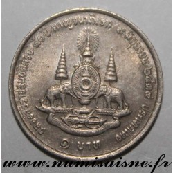 THAILAND - Y 330 - 1 BAHT 1996 - BE 2520