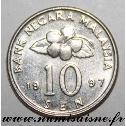 MALAYSIA - KM 51 - 50 SEN 1997