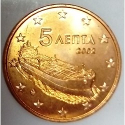 GREECE - KM 183 - 5 EURO CENT 2002 - OIL TANKER