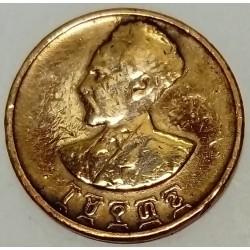 ETHIOPIA - KM 33 - 5 SANTEEM 1936 - HAILE SELASSIE I - LION OF JUDAH