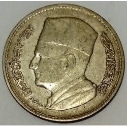 MOROCCO - Y 55 - 1 DIRHAM 1960 (AH 1380) - MOHAMMED V