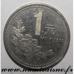 CHINA - KM 337 - 1 YUAN 1996 - TIAN'ANMEN