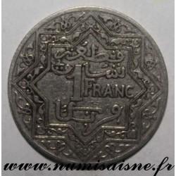 MOROCCO - Y 36 - 1 FRANC 1921 - Undated 1339 H
