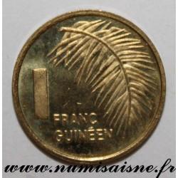 GUINEA - KM 56 - 1 FRANCS 1985