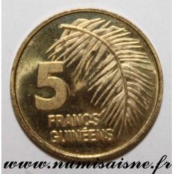 GUINEA - KM 56 - 5 FRANCS 1985