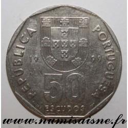 PORTUGAL - KM 636 - 50 ESCUDOS 1999