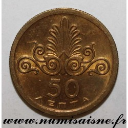 GREECE - KM 106 - 50 LEPTA 1973