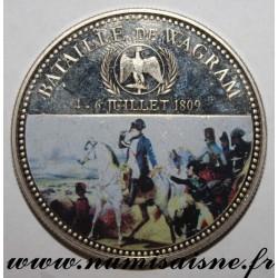 FRANCE - MEDAL - NAPOLÉON I - BATTLE OF WAGRAM - 4 - 6 JULY 1809