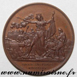 FRANCE - TOKEN - SIÈGE DE PARIS - 1870