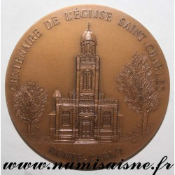 MEDAL - MONACO - CENTENARY OF THE SAINT CHARLES CHURCH 1883 - 1983