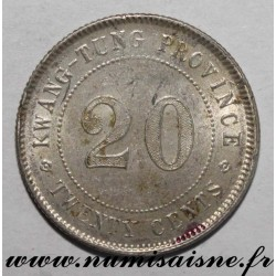 CHINA - Y 423 - 20 CENTS 1921 - Yr 10 - KWANTUNG PROVINCE (GUANGDONG)