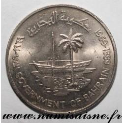 BAHRAIN - KM 7 - 250 FILS 1969