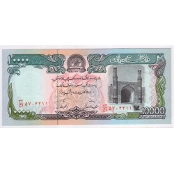 AFGHANISTAN - PICK 63 a - 10 000 AFGHANIS - 1993 (SH 1372) - NEUF