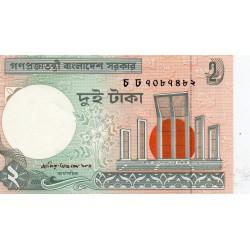 BANGLADESH - PICK 6 C f - 2 TAKA - 2003
