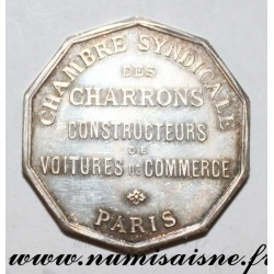 MEDAL - SYNDICATE CHAMBER OF WHEELWRIGHT - BUILDERS OF COMMERCIAL CARS - PARIS -1886