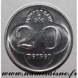 MONGOLIA - KM 122 - 20 TUGRIK 1994