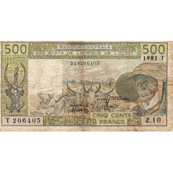 WEST AFRICAN STATES - TOGO - PICK 806T.e - 500 FRANCS 1981 - SIGN 17 - B C E A O