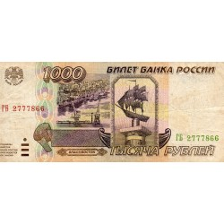 RUSSIA - PICK 261 - 1.000 ROUBLES - 1995