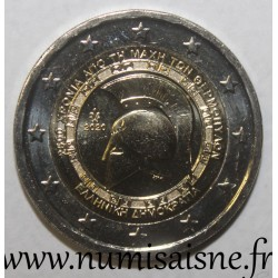 GREECE - 2 EURO 2020 - 2500 OF THE BATTLE OF THE THERMOPYLES
