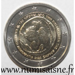 GREECE - 2 EURO 2020 - Union of Thrace with Greece - 100th Anniversary