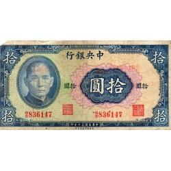 CHINA - PICK 239 a - 10 YUAN 1941 - SIGN 7 - MANQUE PAPIER