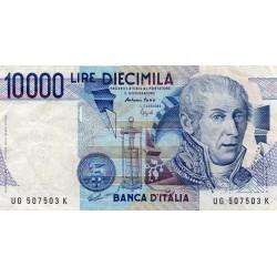 ITALY - PICK 112 c - 10.000 LIRE - 03/09/1984