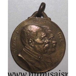 MEDAL - 75 - PARIS - CLEMENCEAU - FOCH - 1917 - 1919 - By Gilbault