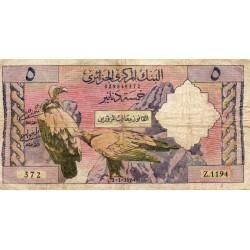 ALGERIA - PICK 122 b - 5 DINARS - 01/01/1964