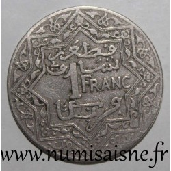 MOROCCO - Y 36 - 1 FRANC 1921 - AH 1339