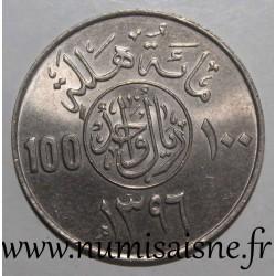 SAUDI ARABIA - KM 52 - 100 HALALA 1976 - AH 1396 - Khalid bin Abd Al-Aziz