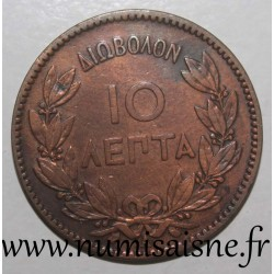GREECE - KM 55 - 10 LEPTA 1882 A - GEORGE I