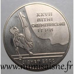 UKRAINE - KM 94 - 2 HRYVNI 2000 - OLYMPIC GAMES - SYDNEY