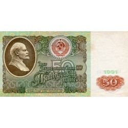 RUSSIA - PICK 241 - 50 ROUBLES 1991