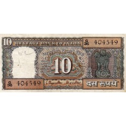 INDIA - PICK 60 a - 10 RUPEES - NO DATE (1970-90) - LETTER A
