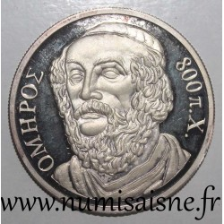 GREECE - MEDAL - ECU - HOMER