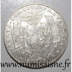 FRANCE - KM 1116.1 - 100 FRANCS 1995 - TYPE 8 MAI 1945