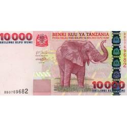 TANZANIA - PICK 39 - 10.000 SHILINGI - Not dated (2003) - ELEPHANT