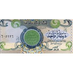 IRAQ - PICK 79 - 1 DINAR - AH 1412-1992