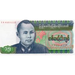 MYANMAR - BURMA - PICK 62 - 15 KYATS 1986