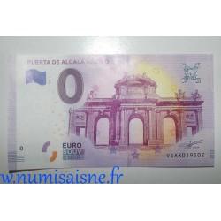 SPAIN - TOURISTIC 0 EURO SOUVENIR NOTE - PUERTA DE ALCALÁ - MADRID - 2020