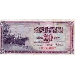 YUGOSLAVIA - PICK 88a - 20 DINARA - 12/08/1978 - SIGN 10 - boat