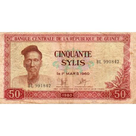 GUINEA - PICK 25 a - 50 SYLIS - 1980