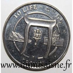 ISLE OF MAN - KM 358 - 1 CROWN 1996 - SYNAGOGUE OF NEFUSOT YEHUDA