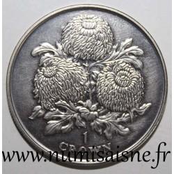 GIBRALTAR - KM 661 - 1 CROWN 1998 - Chrysanthemum