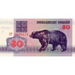 BELARUS - PICK 7 - 50 RUBLEI - 1992 - bear