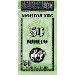 MONGOLEI - PICK 51 - 50 MONGO - ND (1993)
